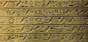 Świadectwa pozabiblijne (archeologia)