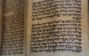 Ciekawostki języka hebrajskiego biblijnego